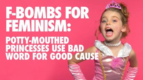 Princesses féministes